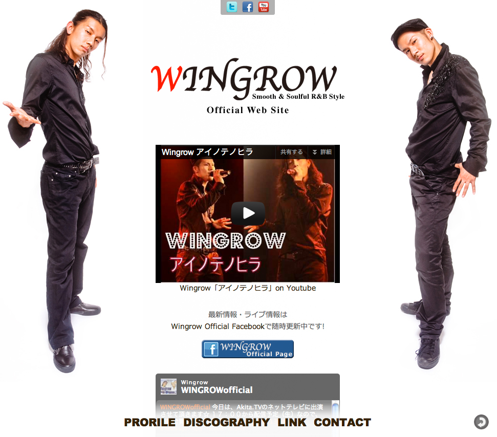 Wingrow Official Site
